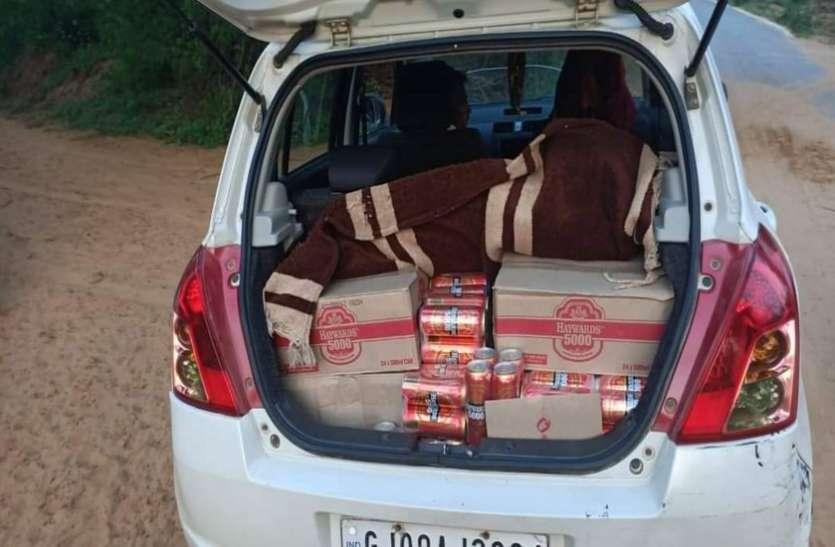 Ahmedabad News : शराब व बीयर जब्त, कार चालक गिरफ्तार