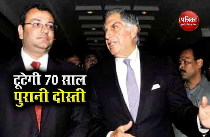 70 साल के बाद Tata से अलग होगा Shapoorji Pallonji Group, बताई यह बड़ी वजह