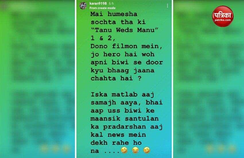 Karan Patel Post For Kangana