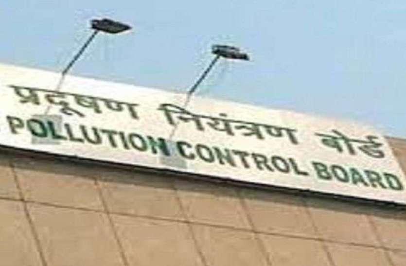 प्रदूषण बोर्ड ने शिवपुरी नगर पालिका पर लगाया 4 लाख रुपए का जुर्माना