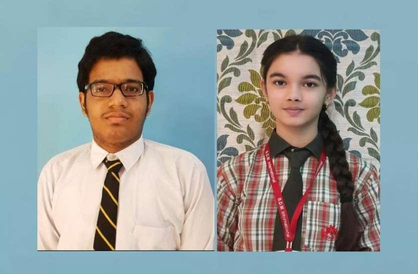 दिनकर काव्य पाठ प्रतियोगिता: सुपर 30 में बंगाल के दो विद्यार्थी