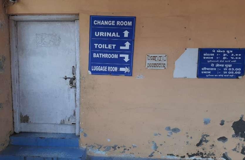 Ahmedabad News : सार्वजनिक स्नानागार व शौचालय 15 दिनों से बंद