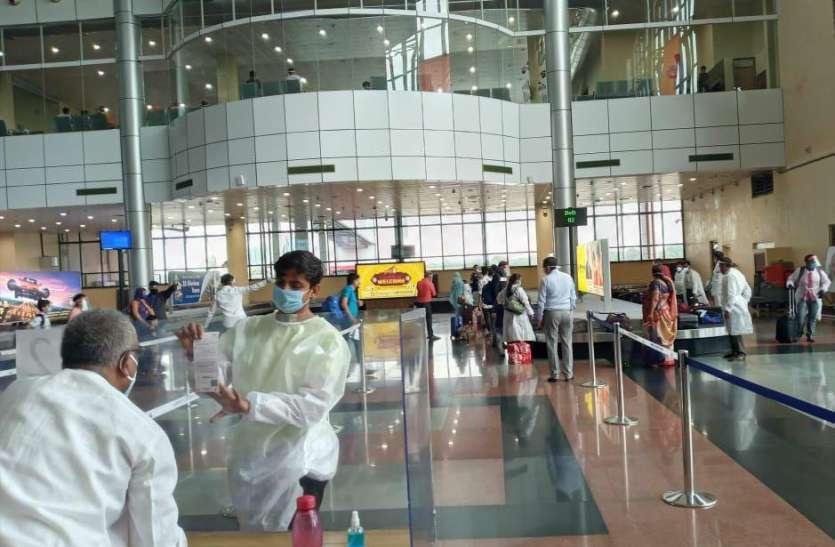 कोरोना काल में हवाई सफर सुरक्षित, उदयपुर एयरपोर्ट पर बढ़ा यात्री भार