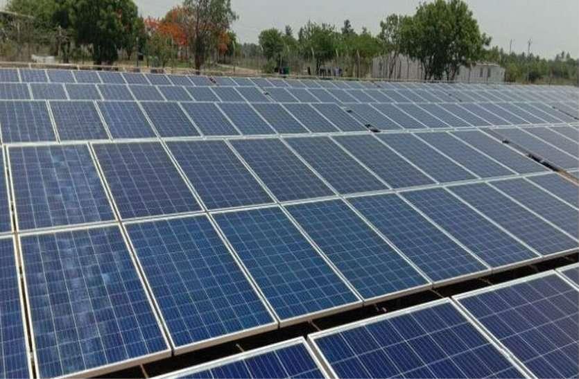 सस्ती बिजली नहीं लेना चाहता राजस्व मंडल,डेढ़ साल से फाइलों में ही चल रहा है सोलर पावर प्लांट