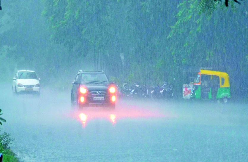 एक दिन में 5 डिग्री गिरा पारा, बड़े तालाब का जलस्तर 1666.90 पर  - PATRIKA : LEADING HINDI NEWS PORTAL - BHOPAL  IMAGES, GIF, ANIMATED GIF, WALLPAPER, STICKER FOR WHATSAPP & FACEBOOK