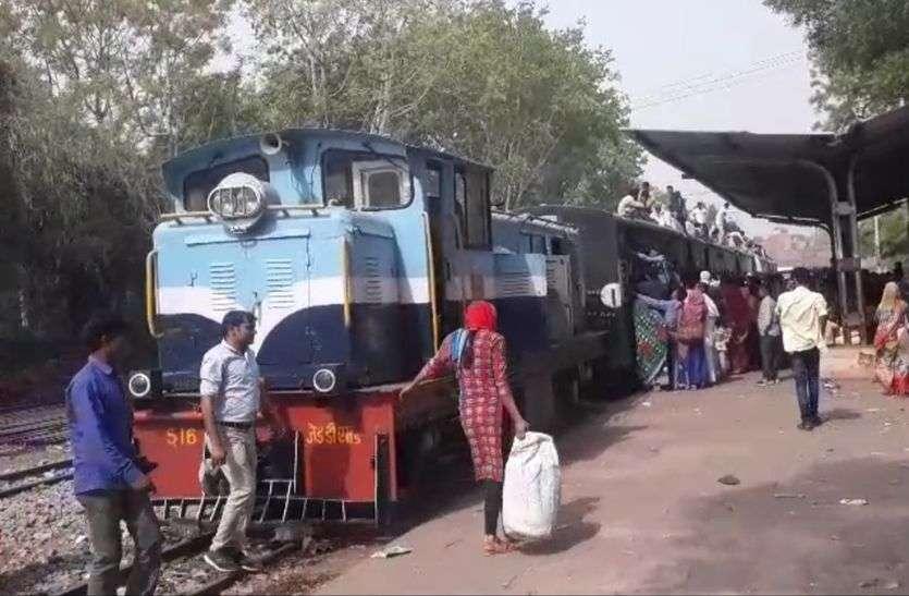 क्या हमेशा के लिए तो बंद नहीं हो गई नैरोगेज ट्रेन, दर्जनों गांवों को जोडऩे का थी एकमात्र साधन