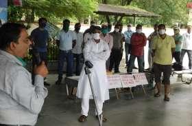 निजीकरण के खिलाफ रेलवे कर्मचारियों ने किया धरना-प्रदर्शन
