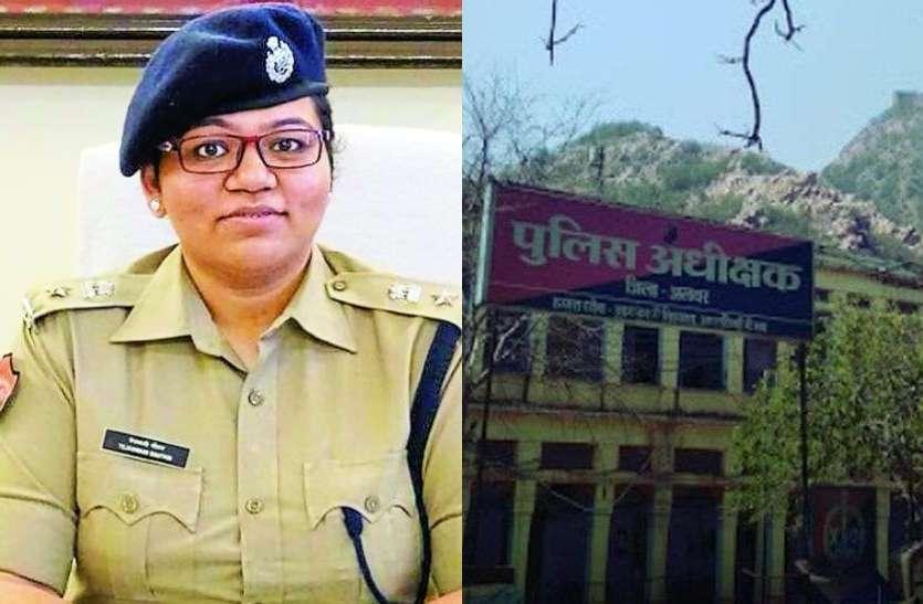 अलवर पुलिस की त्वरित कार्रवाई, मासूम बालिकाओं से बलात्कार के मामले में गिरफ्तार कर चालान पेश