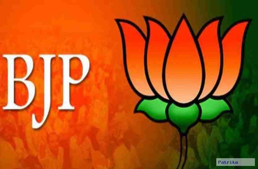 कोटा नगर निगम चुनाव: भाजपा ने घोषित किए प्रत्याशी