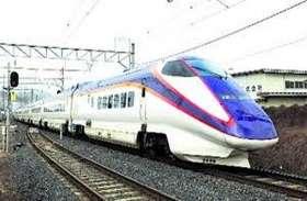 बुलेट ट्रेन प्रोजेक्ट : टेंडर में देश की सात इन्फ्रास्ट्रक्चर कंपनियां आगे आई