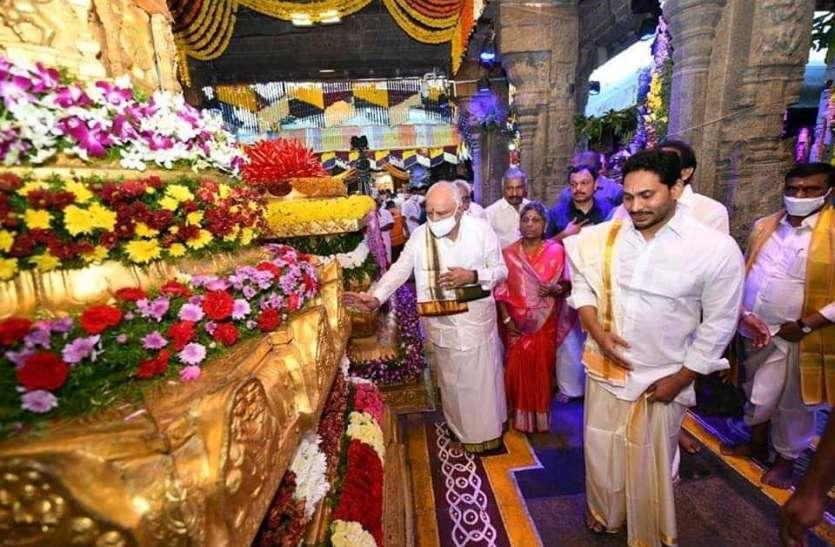बालाजी के दरबार में पहुंचे सीएम, किया पूजा-पाठ