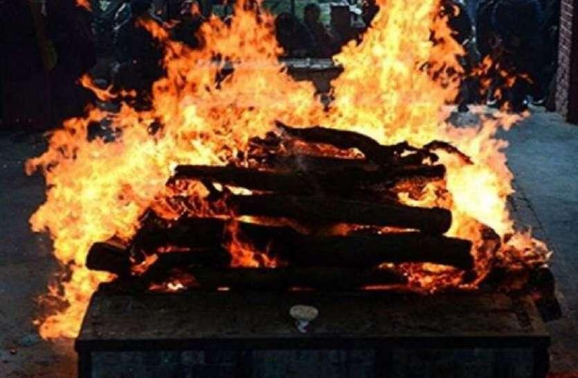 शव जलाने के लिए अब टोकन लेने के बाद लगेगा नम्बर, मुक्तिधाम ने लागू किया नियम
