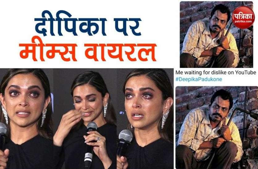 ड्रग केस में नाम आने के बाद Deepika Padukone पर बने मीम हुए वायरल, बायकॉट की भी उठी मांग