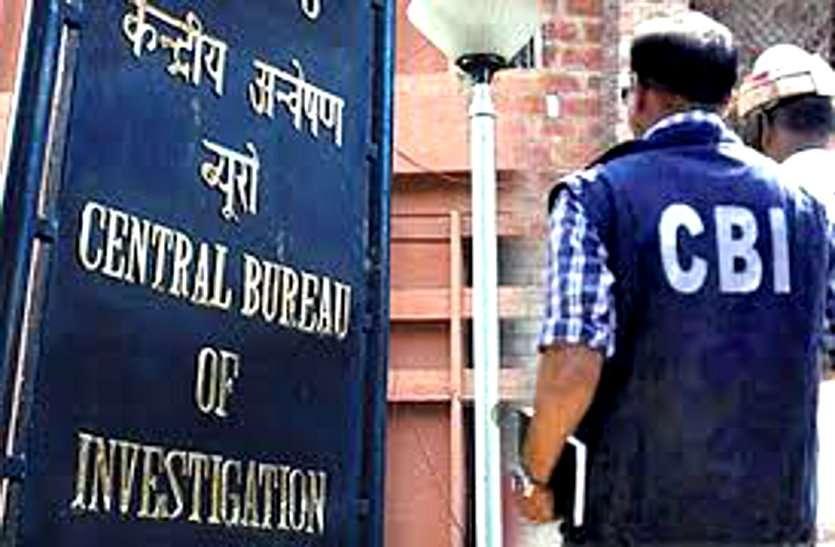BSF दुर्ग कमांडेंट के घर और ऑफिस में CBI ने मारा छापा, पशु तस्करी मामले में पांच घंटे पूछताछ