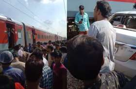 OMG: रेलवे लाइन के बीच ट्रैक पर दौड़ रही थी कार, दरवाजा खुला तो अंदर बैठा था PIG
