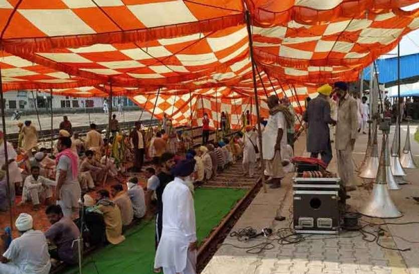Agriculture Bill के विरोध में आज भारत बंद, पंजाब और हरियाणा में किसान सड़क पर, ट्रेनें रद्द