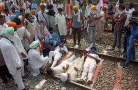 कृषि विधेयकों का विरोधः किसानों ने रेलवे ट्रैक पर गाड़े तम्बू, 25 को पंजाब की सड़कें जाम करेंगे