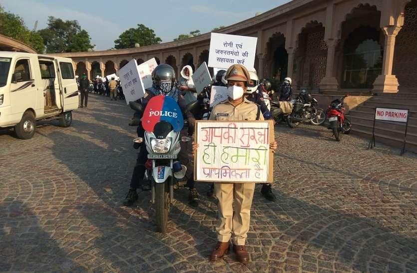 Sakinaka Rape Case: मुंबई पुलिस हर थाने में बनाएगी Nirbhaya Squad
