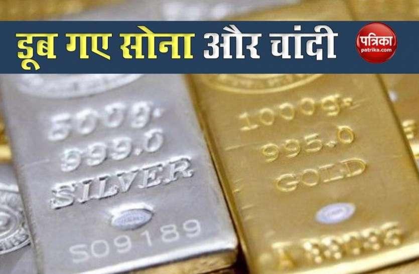 50 दिन में Gold 7000 रुपए डूबा, Silver में 23 हजार रुपए की गिरावट