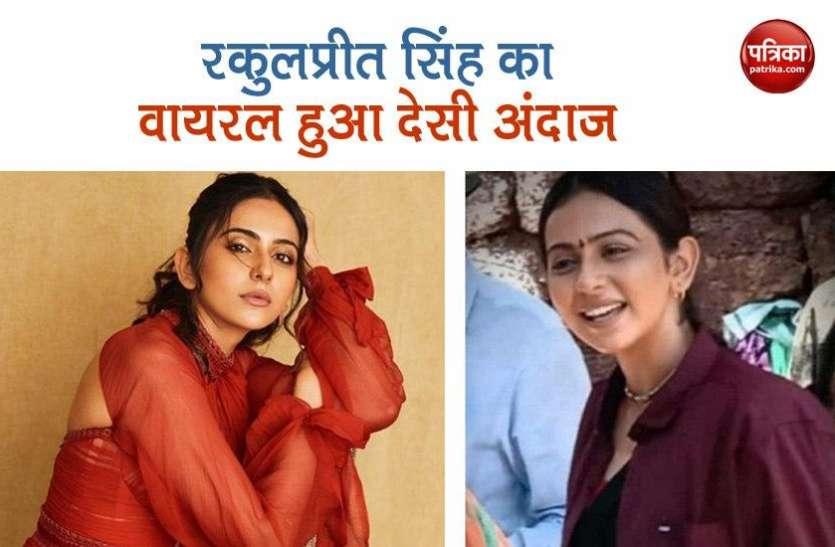 ड्रग मामले में फंसी रकुलप्रीत सिंह की सोशल मीडिया पर अनदेखी तस्वीरें आई सामने, फोटो में नज़र आया अलग ही अंदाज