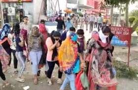 स्पा सेंटर की आड़ में देह व्यापार, 11 लड़कियां और छह लड़के गिरफ्तार