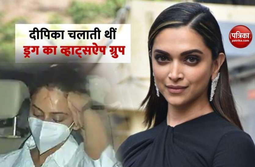 ड्रग चैट के वॉट्सऐप ग्रुप की एडमिन थीं Deepika Padukone, रकुल प्रीत सिंह ने NCB के सामने माना ड्रग्स पर हुई थी बात
