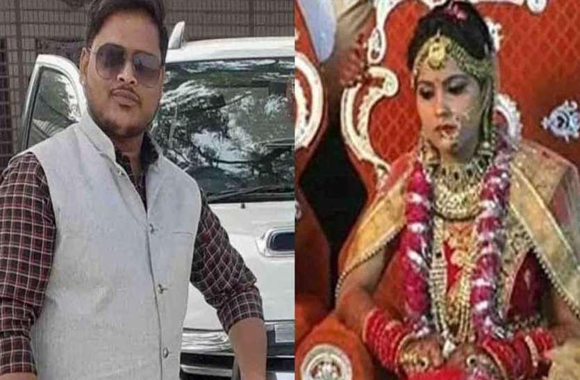 कानपुर एनकाउंटरः अमर दुबे की पत्नी खुशी के खिलाफ बढ़ी धाराएं, रहना होगा और दिन जेल में