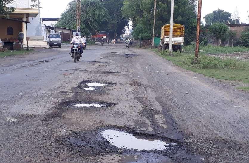 big problem- बारिश से शहर की सड़कें गड्ढों में तब्दील