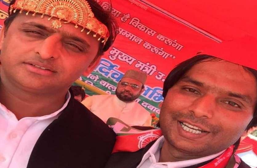 फरार चल रहे सपा नेता पर एसपी ने घोषित किया 25 हजार रुपए का इनाम