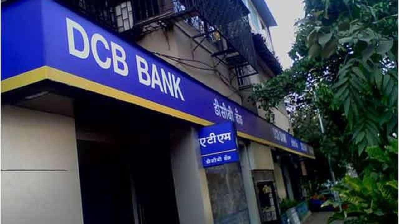 dcb-bank.jpg