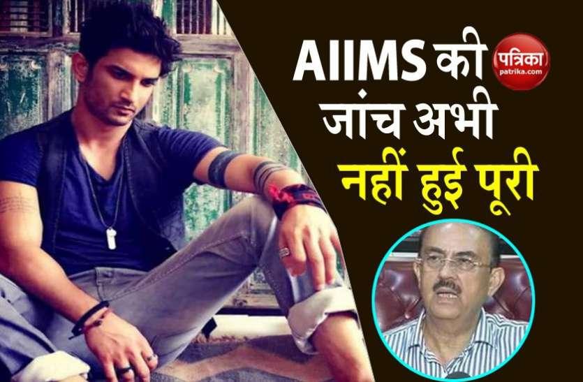 Sushant Death Case: वकील विकास सिंह के बयान को AIIMS के फॉरेंसिक एक्सपर्ट ने बताया गलत, कहा- अभी हत्या नहीं कह सकते