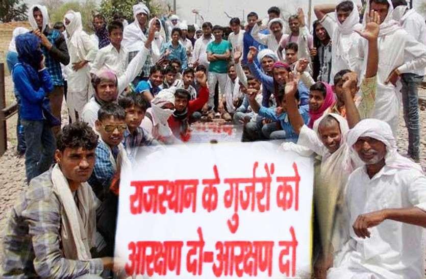 राजस्थान सरकार से गुर्जरों को एसटी में शामिल करने की मांग