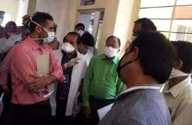कलक्टर पहुंचे अस्पताल तो मिली साफ-सफाई, सरकारी योजनाओं के लाभ की जानकारी ली