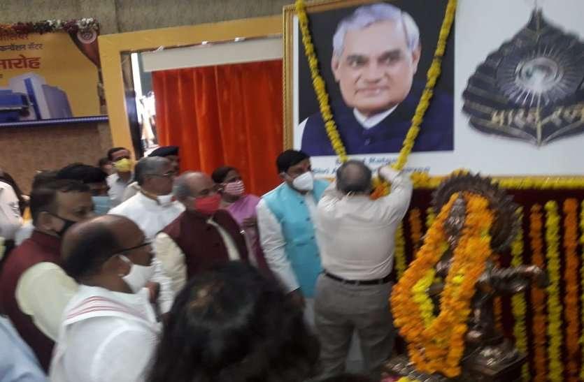 Atal Bihari Vajpayee International Convention Center gwalior