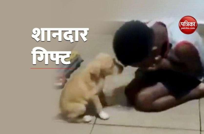 मां ने बेटे को दिया ऐसा गिफ्ट कि छलक पड़े बच्चे के आंसू, देखें वीडियो