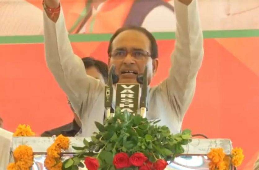 मुख्यमंत्री किसान कल्याण योजना: प्रदेश के 1 करोड़ किसानों को मिलेगा फायदा, ऐसे लें योजना का लाभ
