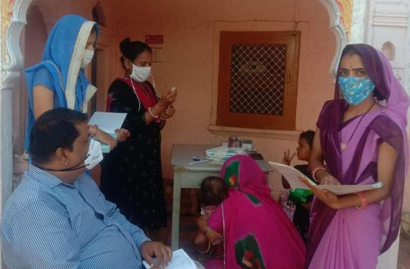 एमसीएचएन डे आयोजित कर किया टीकाकरण