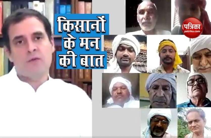 कृषि बिल पर किसानों से चर्चा के बाद बोले Rahul Gandhi, मोदी सरकार पर उन्हें रत्ती भर भरोसा नहीं