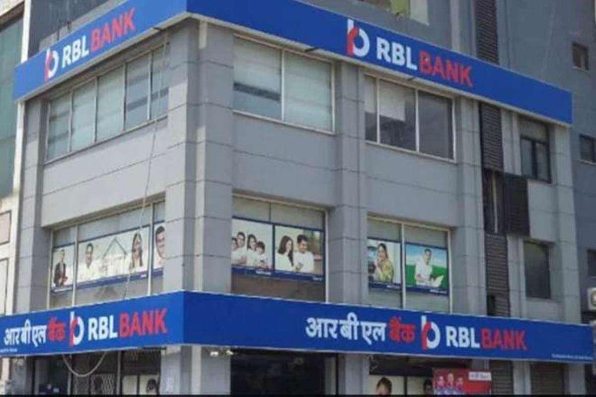 rbl_bank.jpg