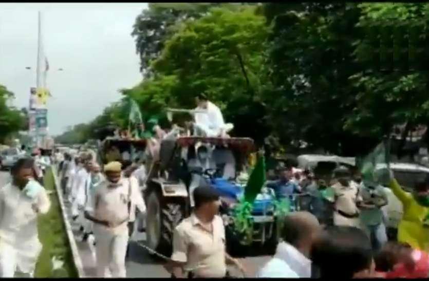 कृषि बिल: आज भारत बंद, तेजस्वी ट्रेक्टर पर बैठ रैली में हुए शामिल