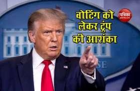 आखिर Donald Trump की क्या है मंशा, चुनाव बाद पावर ट्रांसफर पर दिया ये जवाब