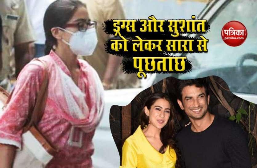 Sara Ali Khan पहुंची NCB दफ्तर, ड्रग्स और सुशांत सिंह राजपूत को लेकर तीखे सवाल.. खुलेंगे कई राज?