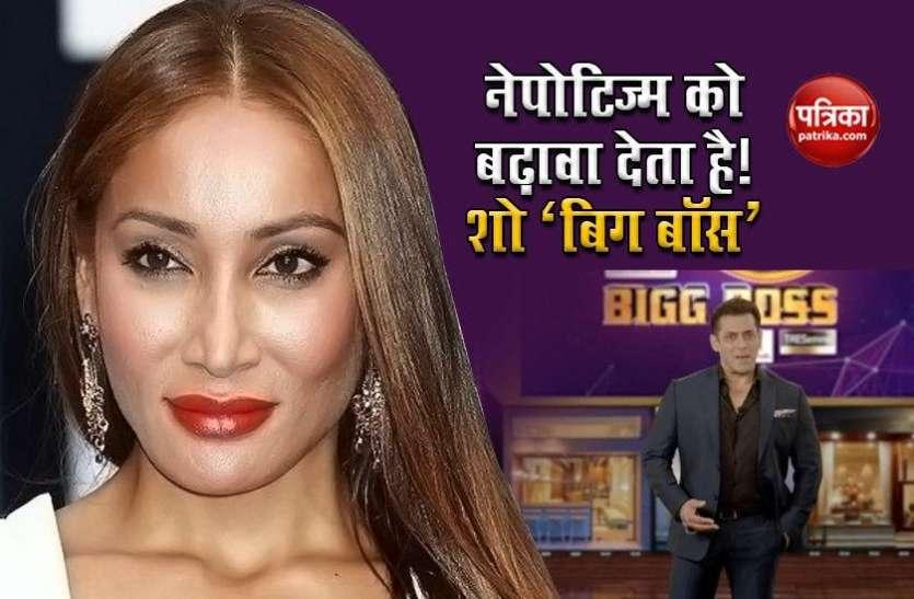 सलमान खान के शो 'बिग बॉस' के मेकर्स पर सोफिया हयात ने लगाए नेपोटिज्म का आरोप, बायकॉट की उठने लगी मांग