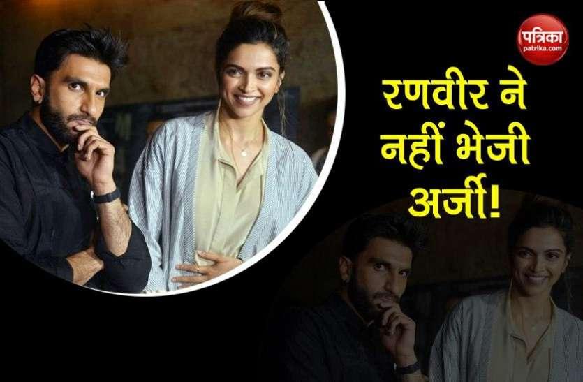 रणवीर सिंह ने Deepika Padukone के साथ रहने की अर्जी नहीं भेजी, एनसीबी के सूत्रों ने दी जानकारी