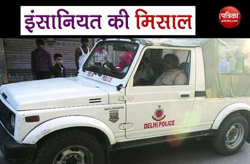 Delhi Police ने पेश की इंसानियत की मिसाल, गर्भवती रेप पीड़िता की बचाई जान, आरोपी गिरफ्तार
