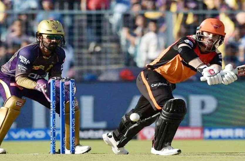 KKR vs SRH: जानें, आज कोलकाता और सनराइजर्स में कौन जीतेगा?, इन खिलाड़ियों पर रहेगा दारोमदार