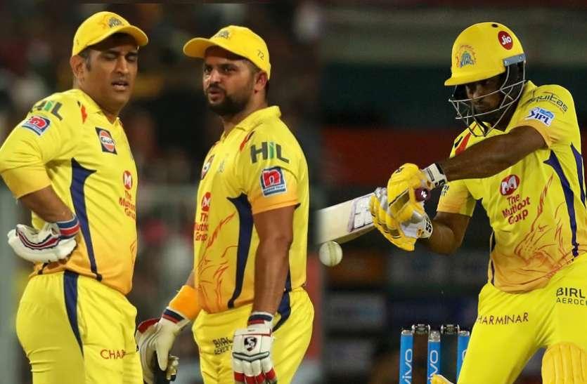 IPL DC Vs CSK: धोनी को याद आए सुरेश रैना और रायडू, कोच बोले-पूरी तरह बिखर गई टीम