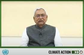 संयुक्त राष्ट्र संघ ने बिहार के मुख्यमंत्री को बताया क्लाइमेट लीडर