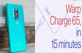 14 अक्टूबर को लॉन्च होगा OnePlus 8T 5G, दो बैटरी के साथ 65W वॉर्प चार्जिंग टेक्नॉलजी