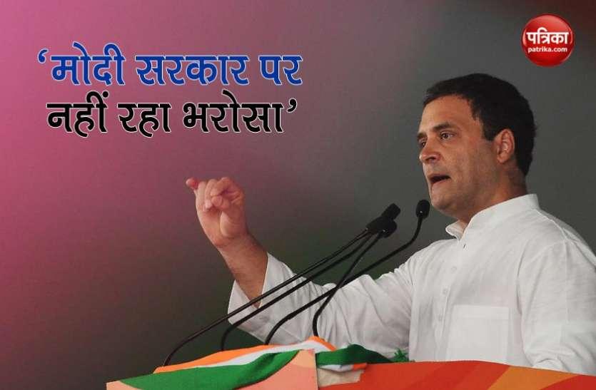 पहले ईस्ट इंडिया कंपनी आई, अब वेस्ट इंडिया कंपनी आ गई - Rahul Gandhi